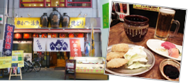 八喜為 生ビールまたはチューハイまたは清酒+串カツ3種またはお刺身2種