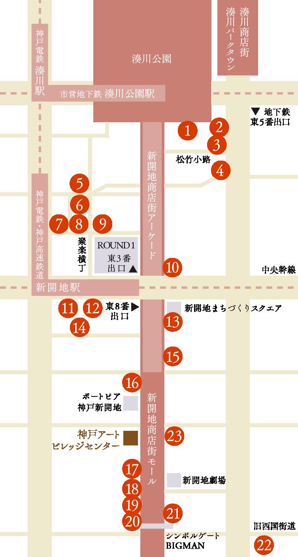B面の神戸新開地グルメまつり全体マップ