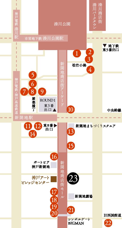 この店舗のマップ