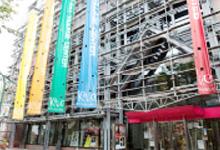 神戸市兵庫区新開地の神戸アートビレッジセンター(KAVC)の外観です。